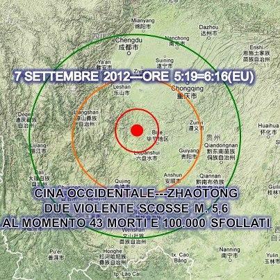 Terremoto Cina Oggi 7 Settembre 2012 - Informazione Eventi Sismici e Meteo