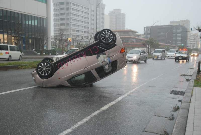 Tifone Jelawat colpisce il Giappone