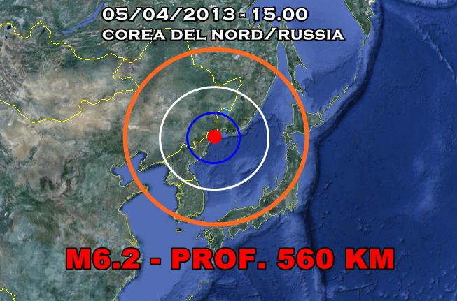 Terremoto Oggi Corea del Nord - Forte evento sismico tra Corea del Nord e Russia oggi 5 Aprile 2013. Sisma avvenuto a gran profondità.