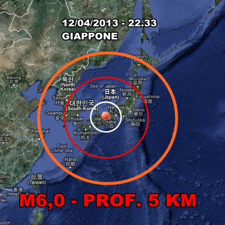 Terremoto Giappone -  Forte e intensa scossa di terremoto in Giappone a soli 5 chilometri di profondità. Ecco i dettagli.