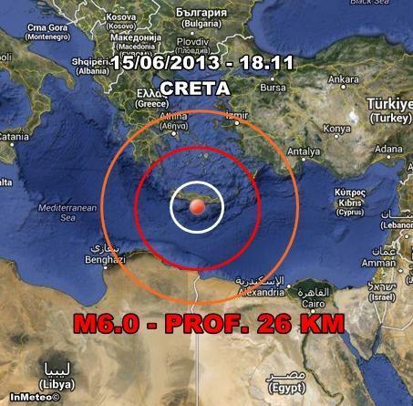 Terremoto Creta : violenta scossa oggi 15 Giugno 2013