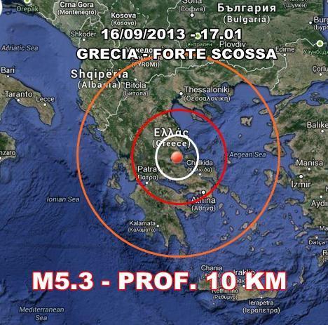 Terremoto oggi Grecia : forte scossa nel pomeriggio