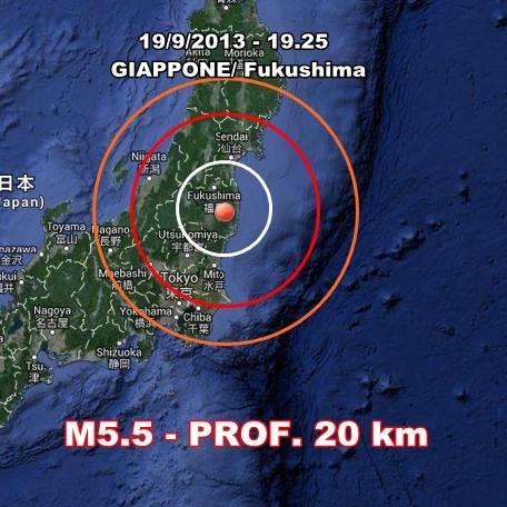 Terremoto Fukushima oggi: intensa scossa in Giappone - 19 Settembre 2013