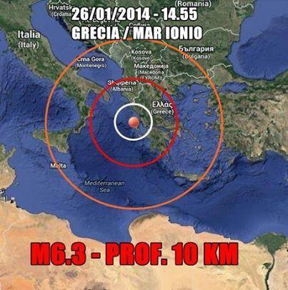 Terremoto oggi 26 Gennaio Puglia, Calabria, Sicilia: paura nel Sud Italia