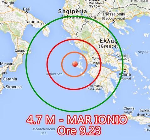 Forte terremoto in Grecia, oggi 9 Febbraio: scossa intorno al 5° Richter