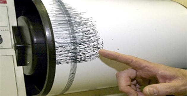 Scossa di terremoto a sud ovest di Caramagna